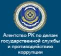 http://anticorruption.gov.kz/